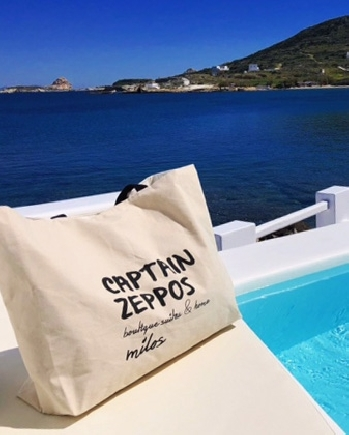 "Beach bag - ""Captain Zeppos Boutique Suites"""