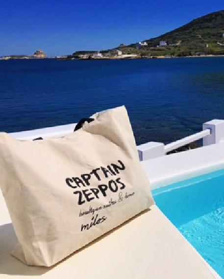 """Τσάντα παραλίας - """"Captain Zeppos Bouique Suites"""""""