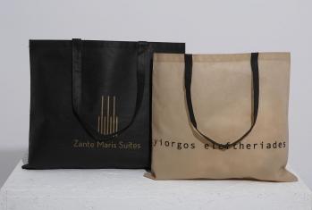 """""""Simple"""" Bag"""