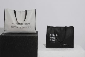 """""""Simple Plus"""" Bag"""