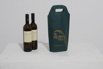 Τσάντα μεταφοράς δυο μπουκαλιών